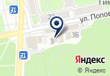 «ИЛВА, массажный кабинет» на Яндекс карте