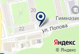 «Сахара, студия загара» на Яндекс карте