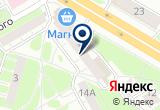 «Мир солнца, студия загара» на Яндекс карте
