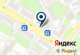 «Джулия, салон красоты» на Яндекс карте