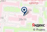 «Фармация, ОАО, аптечная сеть» на Яндекс карте