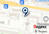 «Медицинский центр остеопата, невролога, вертебролога Петровой С.В.» на Яндекс карте