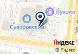 «Студия загара» на Яндекс карте