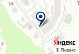 «Облик, салон красоты» на Яндекс карте