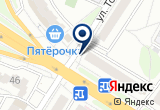 «Amor, сеть студий красоты» на Яндекс карте