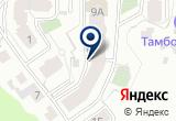 «Грация, велнес-студия» на Яндекс карте
