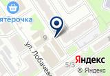«Лаис, студия загара» на Яндекс карте