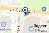 «Кафе красоты» на Яндекс карте