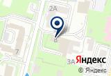 «Ритуальная компания Харон» на Yandex карте