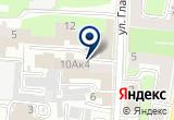«Салон массажа Ирины Антоновой» на Яндекс карте