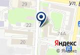 «Аварком+, служба аварийных комиссаров» на Яндекс карте
