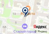 «Студия маникюра, педикюра и депиляции» на Яндекс карте