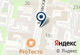 «Загорай, сеть солярий-клубов» на Яндекс карте