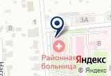«Детская стоматологическая поликлиника» на Яндекс карте