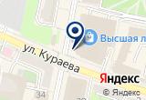 «Высшая Лига, кинотеатр» на Яндекс карте