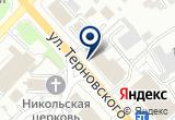 «Антошка, универсальный магазин» на Яндекс карте