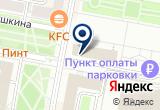 «BROW EXPERT, студия идеальных бровей и ресниц» на Яндекс карте