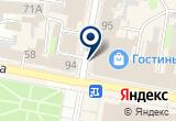 «Елана, студия наращивания ресниц» на Яндекс карте