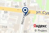 «Универ 58, экспресс-кафе» на Яндекс карте