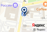 «Круиз, туроператор по внутреннему туризму» на Яндекс карте
