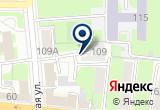 «Здрава, информационно-оздоровительный центр» на Яндекс карте