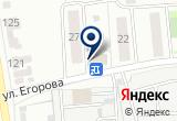 «Ивушка, мини-универсам» на Яндекс карте