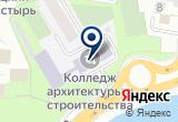 «Клиника лечения боли, ООО, медицинский центр» на Яндекс карте