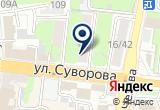 «Общежитие, Пензенский государственный цирк» на Яндекс карте