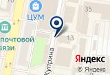 «Love to beauty, студия ногтевого сервиса» на Яндекс карте