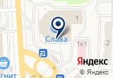 «Текстиль Сити сеть магазинов штор» на Яндекс карте