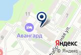 «Студия ногтевого сервиса» на Яндекс карте
