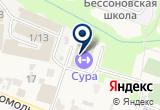 «Сура» на Яндекс карте