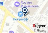 «Мемориал и К» на Yandex карте