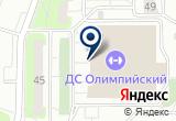 «Олимпийский, гостиница» на Яндекс карте