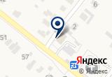 «Мебельная фирма» на Яндекс карте