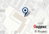 «Пожарно-спасательная часть №3, Пролетарский муниципальный район» на Яндекс карте