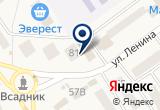 «Птица» на Яндекс карте