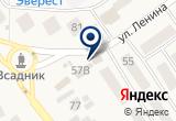 «Ай-Лина» на Яндекс карте