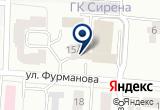 «Специализированная пожарно-спасательная часть» на Яндекс карте