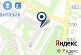 «РАСПРОСТРАНЕНИЕ, ОБРАБОТКА И СБОР ПЕЧАТИ РЕСПУБЛИКИ МОРДОВИЯ ОАО» на Яндекс карте