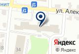 «МОРДОВСКИЙ ЦЕНТР НАУЧНО-ТЕХНИЧЕСКОЙ ИНФОРМАЦИИ (ЦНТИ)» на Яндекс карте
