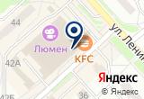 «Аквариум» на Яндекс карте