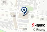 «Вэбпарадокс» на Яндекс карте