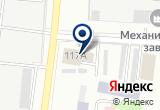 «Пожарная спасательная часть №31» на Яндекс карте