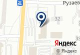 «Главное Управление МЧС России по Республике Мордовия» на Яндекс карте