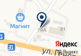 «Зимняя вишня» на Яндекс карте