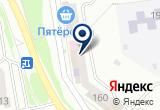 «АПТЕКА № 10» на Яндекс карте