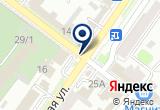 «АДМИНИСТРАЦИЯ Г. КАМЫШИНА» на Яндекс карте