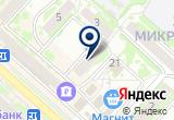 «Реквием Ритуальное агентство» на Yandex карте