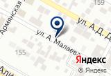 «ГОРОДСКАЯ БОЛЬНИЦА № 6» на Яндекс карте